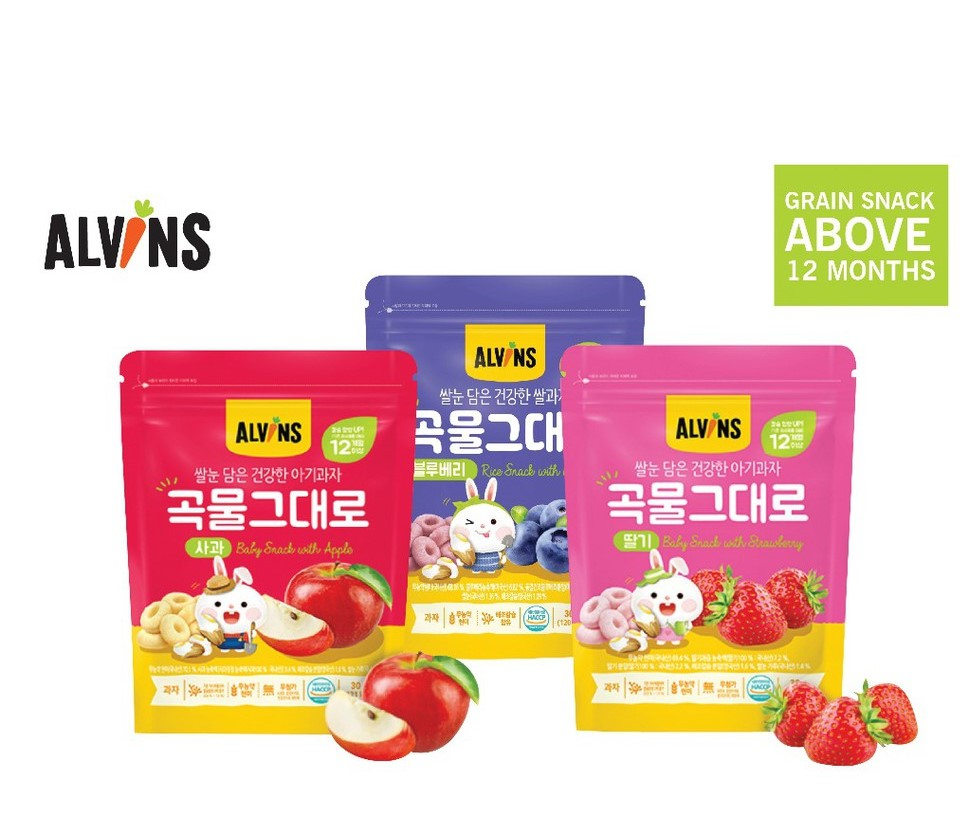 alvins healthy rice snack korean snacks
