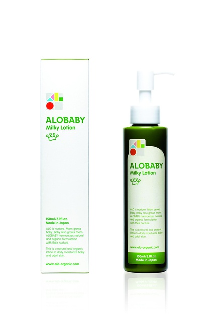best baby skin care products alobaby lotion