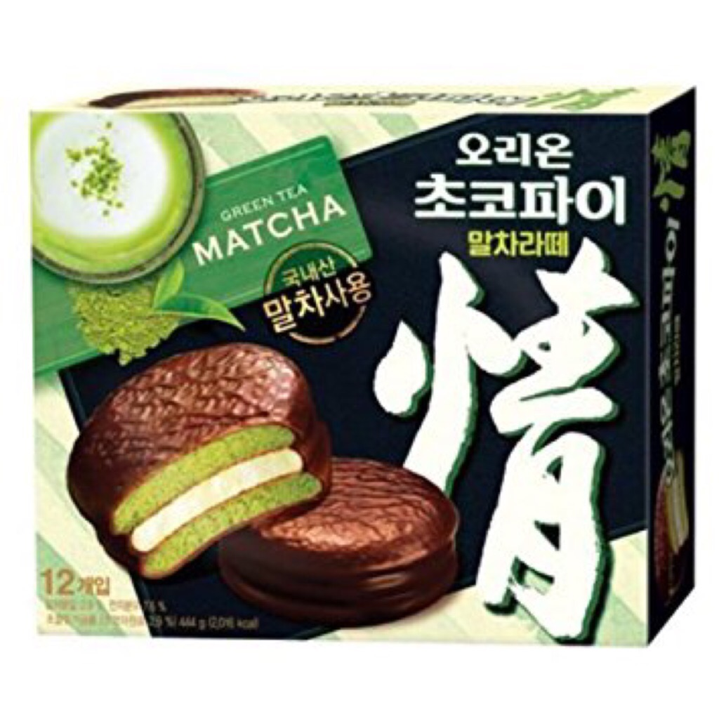 orion matcha pie korean snacks