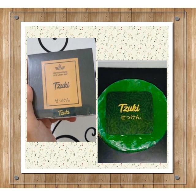 original tsuki handmade soaps singapore