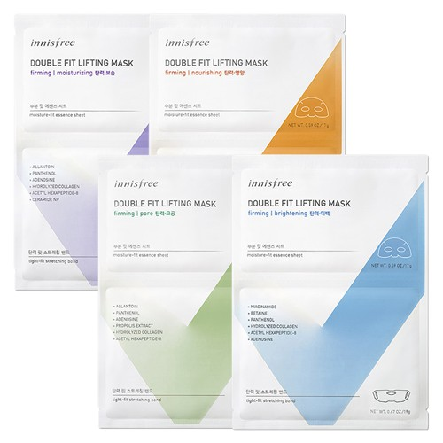 innsifree double fit lifting mask best korean face mask singapore