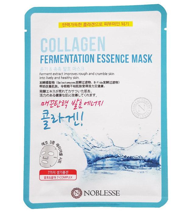 collagen noblesse fermentation mask best korean face mask