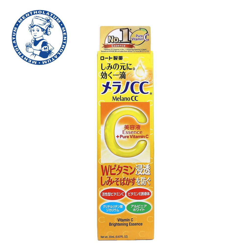 mealno cc medicated intensive anti-spot essence best japanese skin care product
