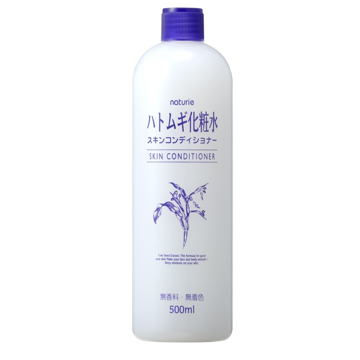 naturie hatomugi skin conditioner liquid best japanese skin care products