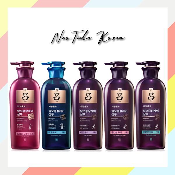 ryo best hair fall shampoo