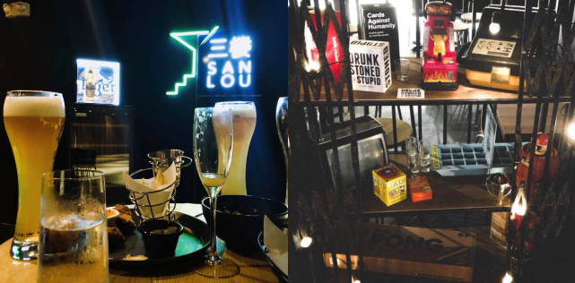 san lou best bars with games in Singapore