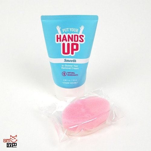 hair removal singapore korean etude house hands up smooth in shower cream