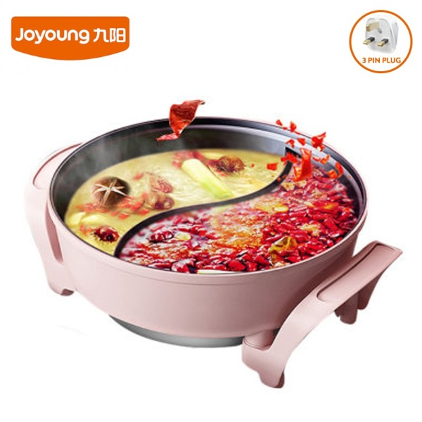 kitchen equipment singapore new home bto joyoung 3l dual sided non stick electric hotpot