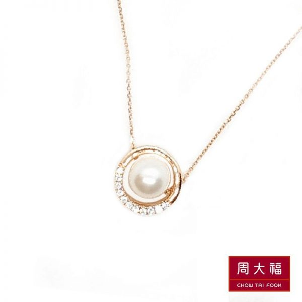 pearl and diamond necklace mother day gift idea