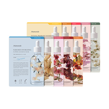 Flower Lab Essence Mask