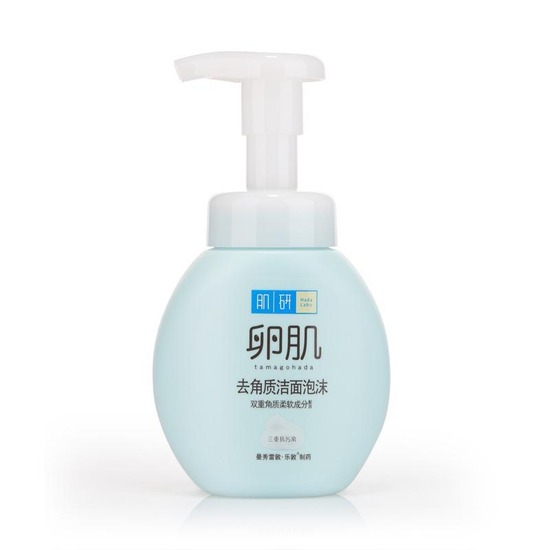 Hada Labo Foaming Face Wash