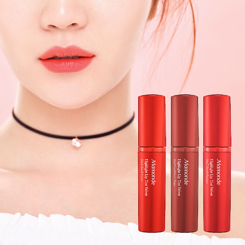 Highlight Lip Tint - Velvet