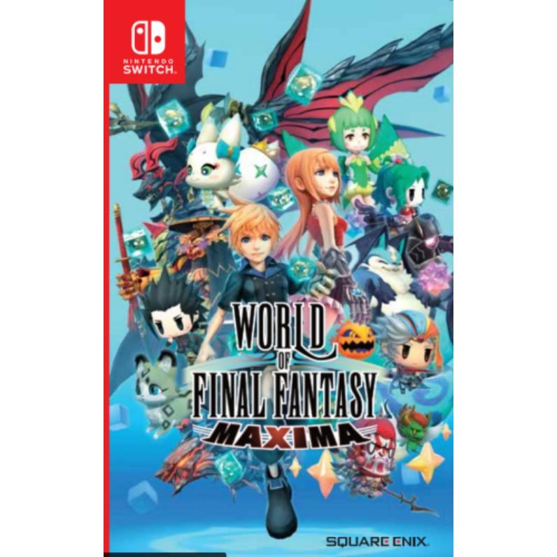 World Of Final Fantasy Maxima Standard Edition