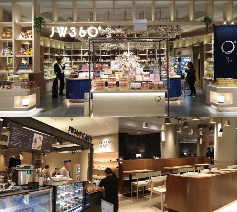 jw360 collage jewel changi airport food