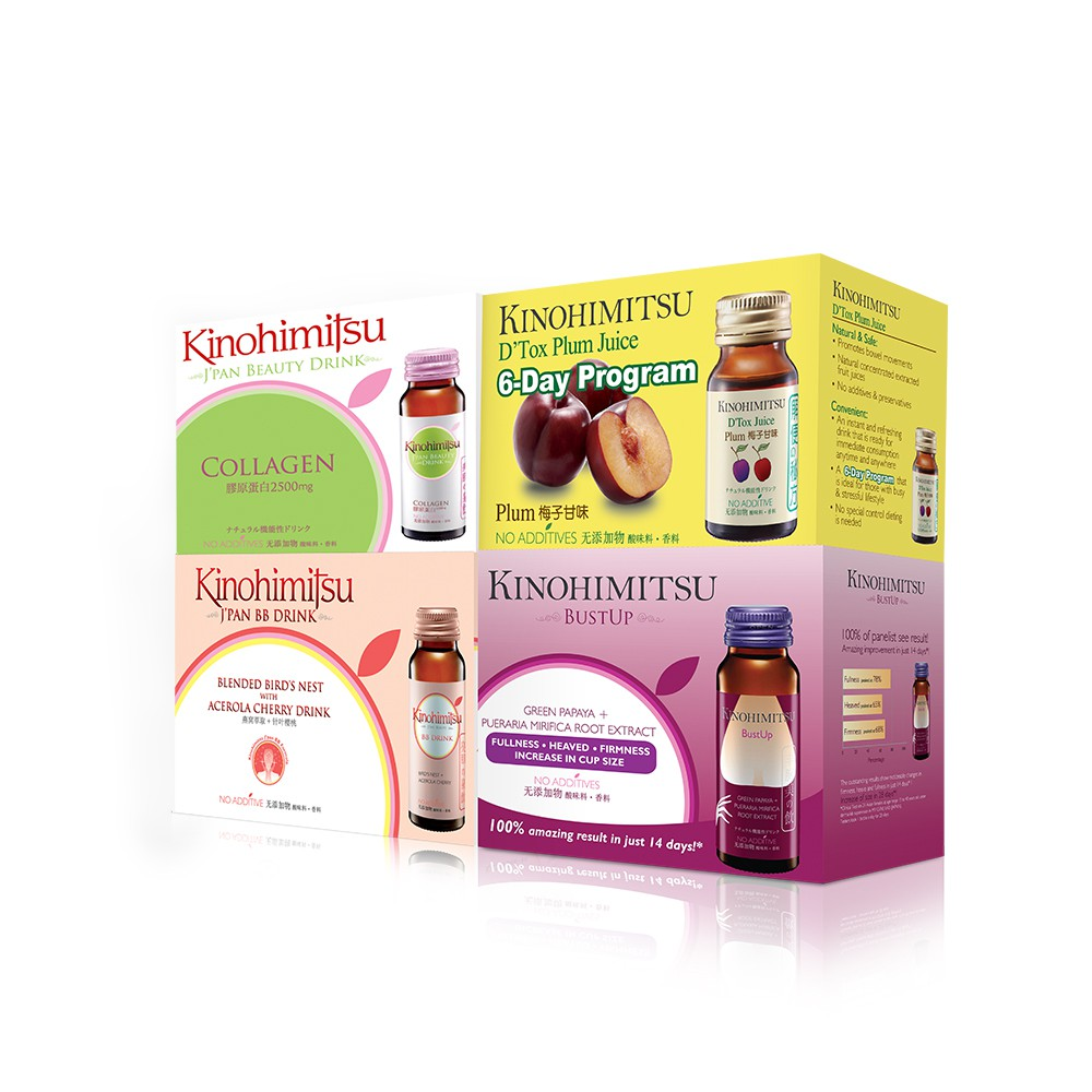 kinohimitsu health supplements mother's day gift idea