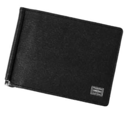 yoshida porter current best wallets for men