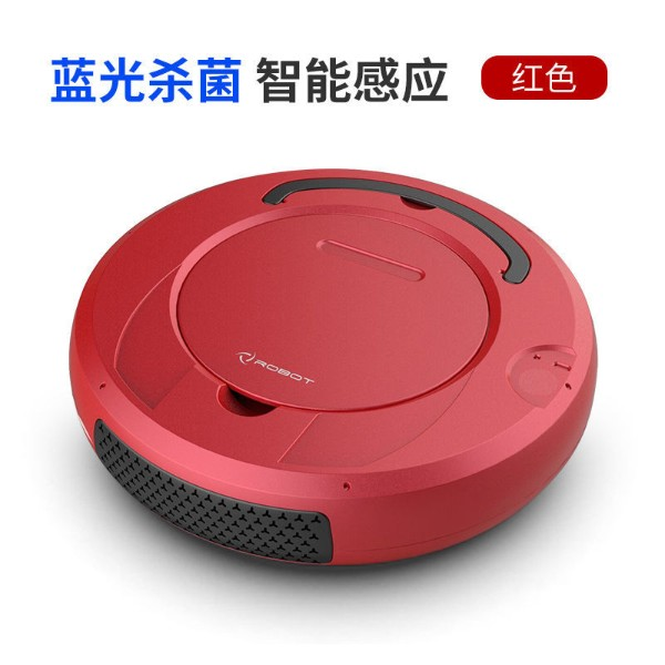 best robot vacuum cleaner singapore disinfecting function affordable kill germs