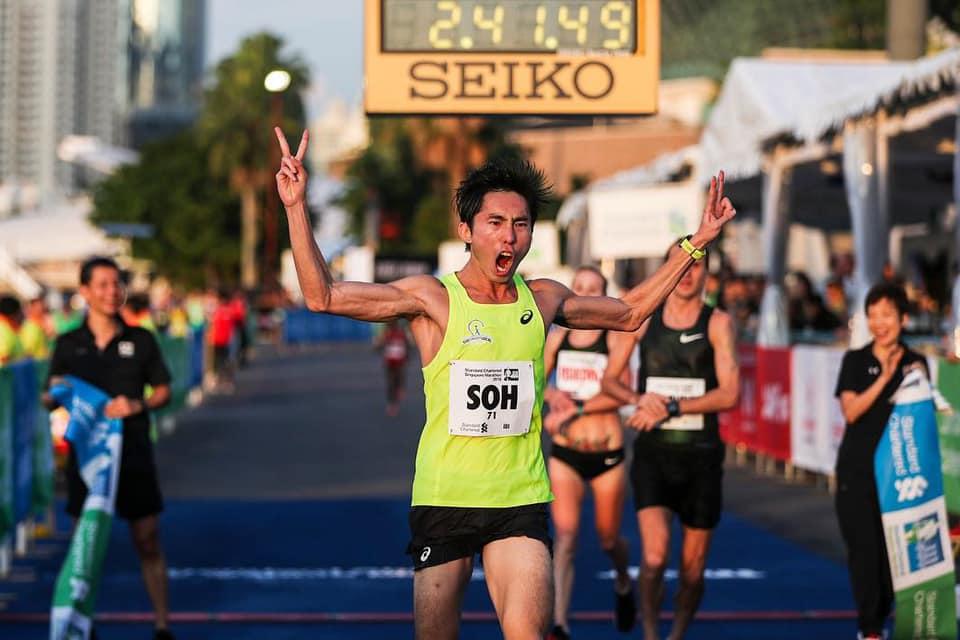 standard chartered singapore marathon 2019 running events