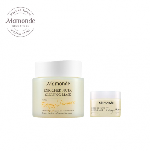Mamonde Enriched Nutri Sleeping Mask 100ml + 15ml Set