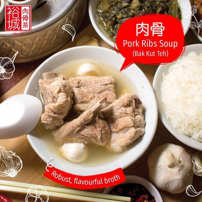 best hawker stalls in singapore west joo siah bak koot teh