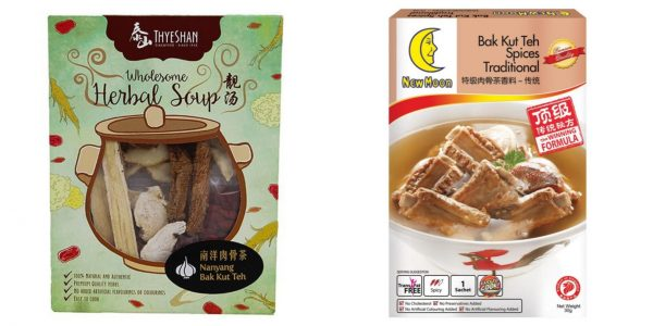 singapore gifts for overseas friends instant bak kut teh