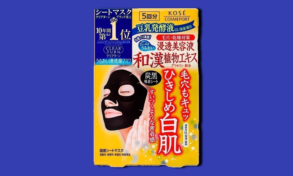 Kosé Clear Turn Black Mask