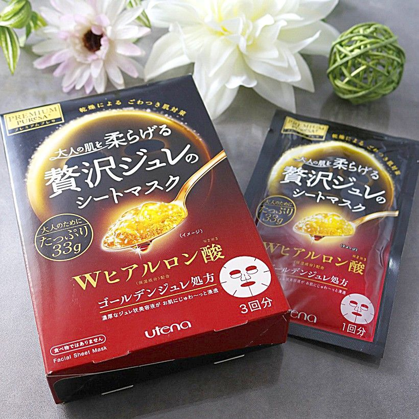 Utena Premium Pursea Golden Jelly Mask Hyaluronic Acid
