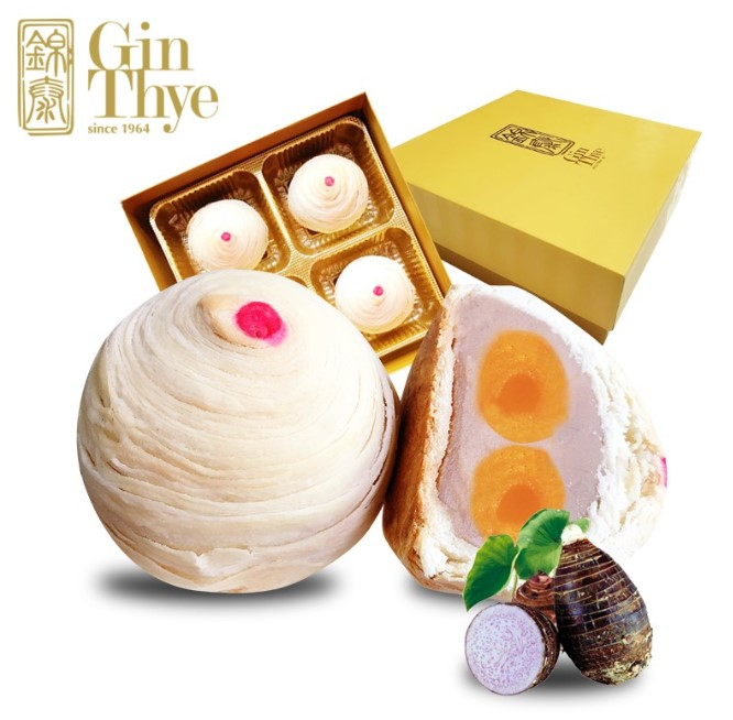 gin thye teochew mooncakes best tradition mooncakes in singapore