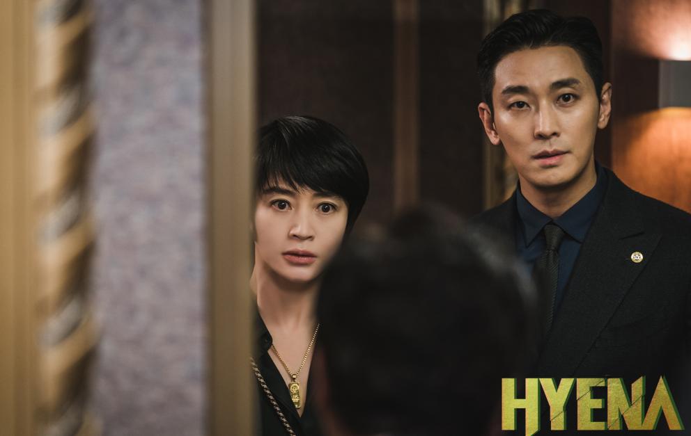 hyena best korean drama