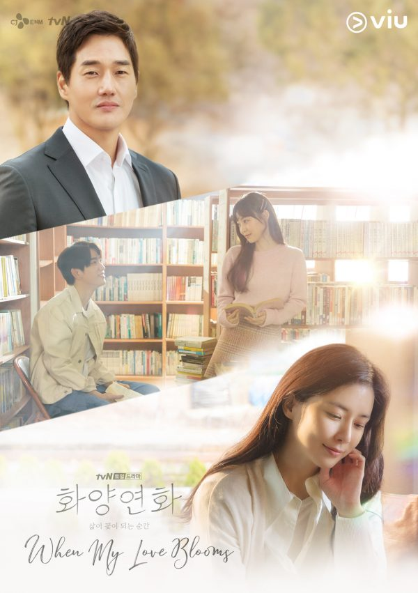 when my love blooms best korean drama