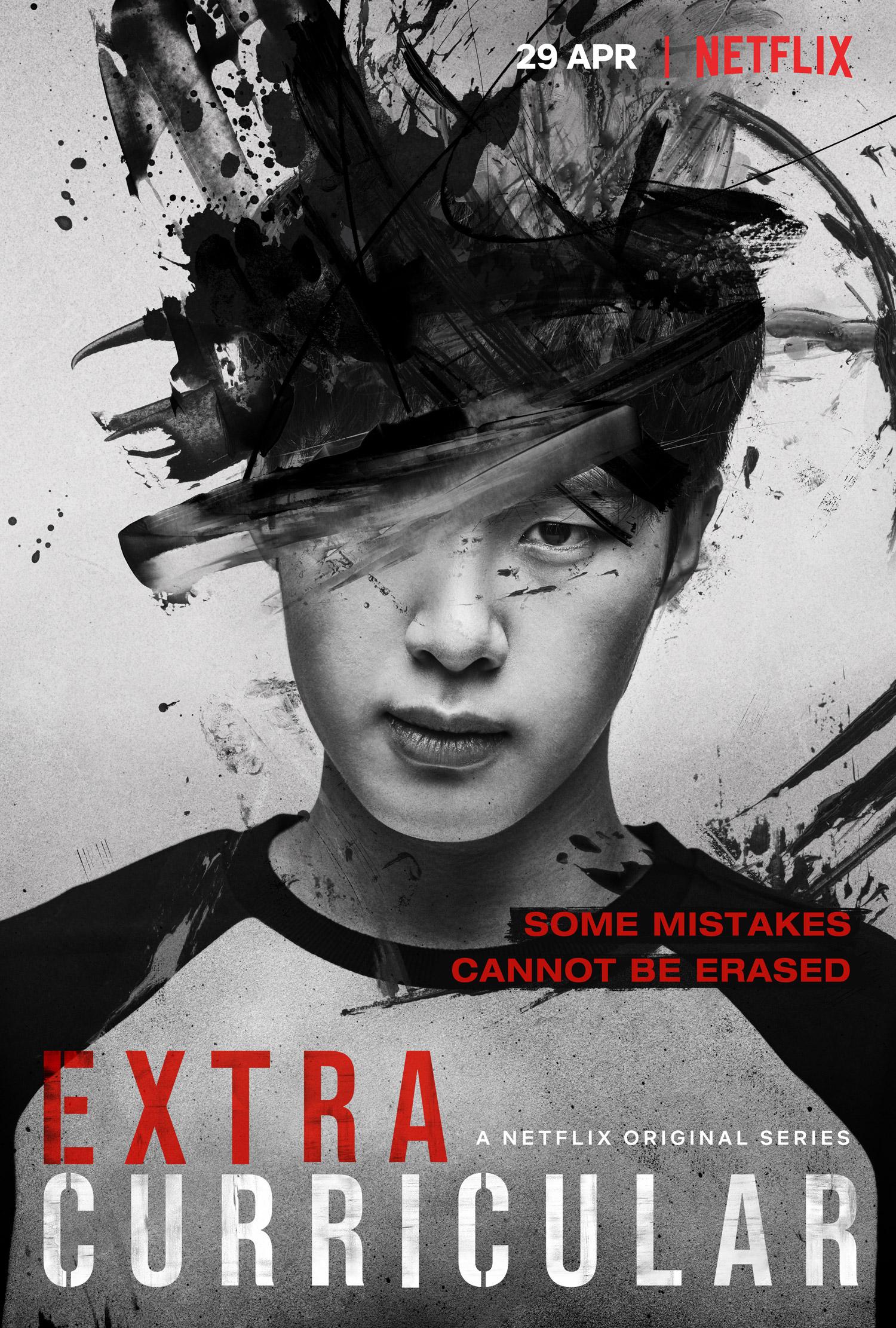 extracurricular best korean drama
