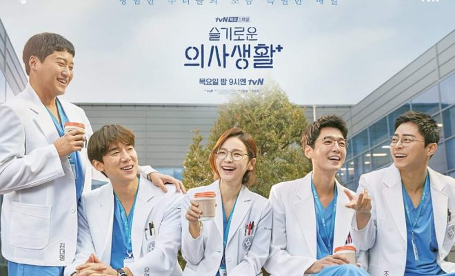 hospital playlist best korean drama