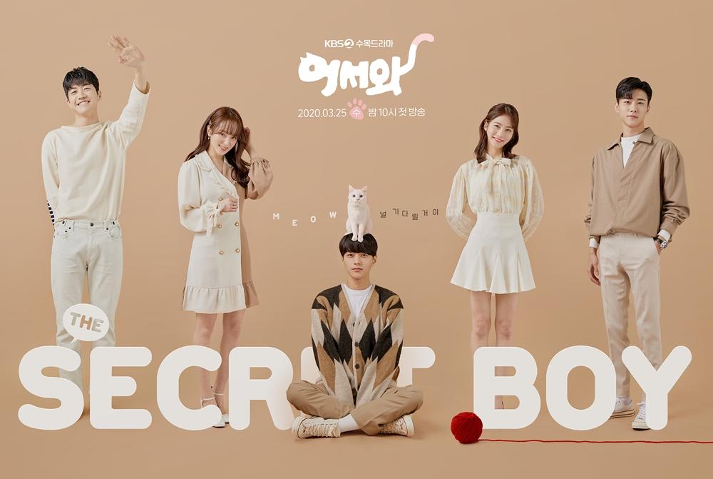 meow, the secret boy korean dramas