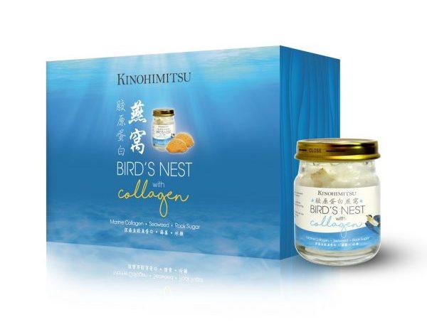 christmas gift ideas 2019 kinohimitsu birds nest collagen