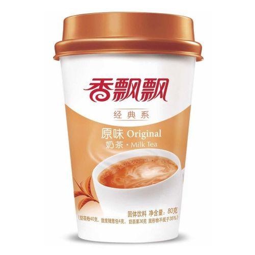 christmas gift ideas 2019 singapore under $20 xiang piao piao original milk tea bundle