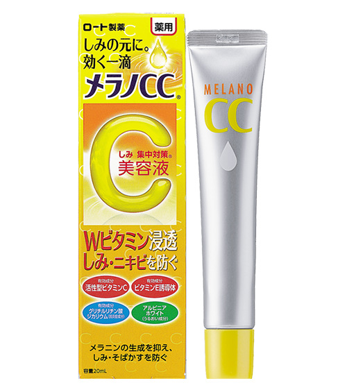 melano cc intensive anti-spot essence best vitamin c serum