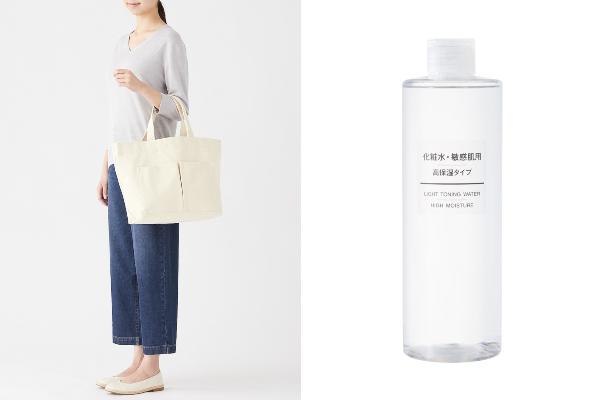 muji products secret santa gift singapore