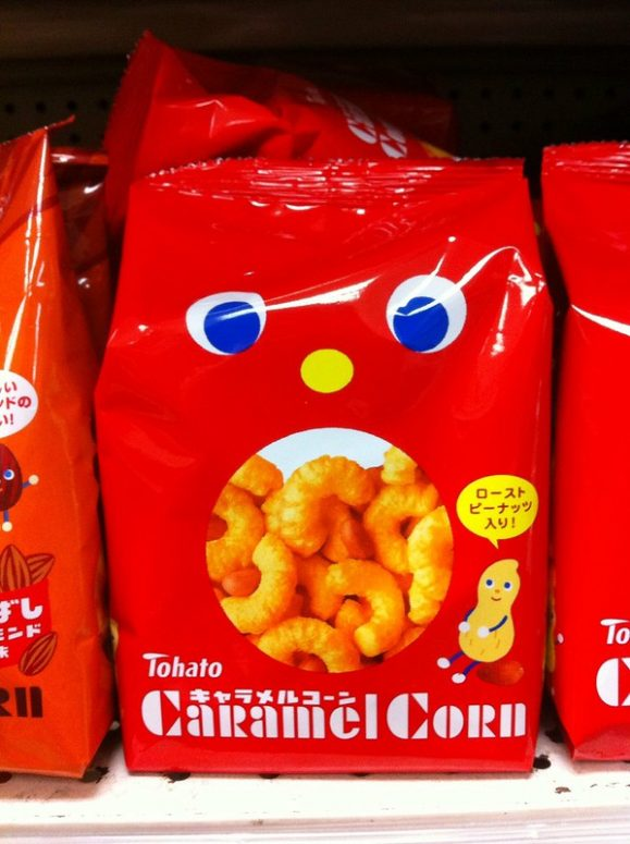 tohato caramel corn best japanese snacks