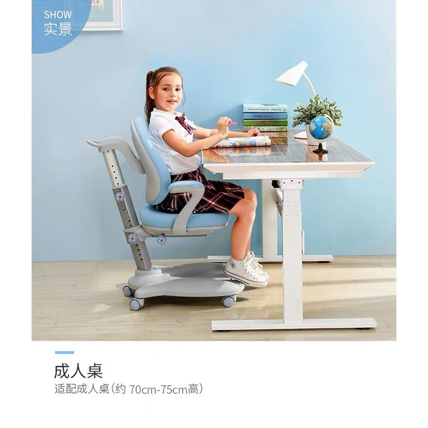 study room design chair