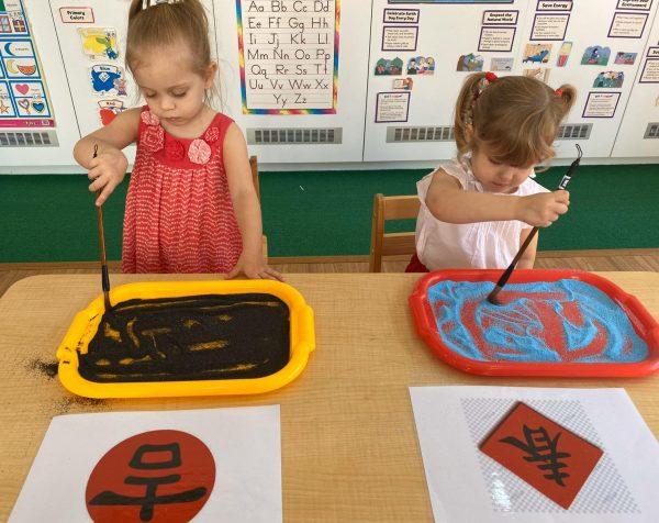 best preschool singapore international white lodge west coast kindergarten