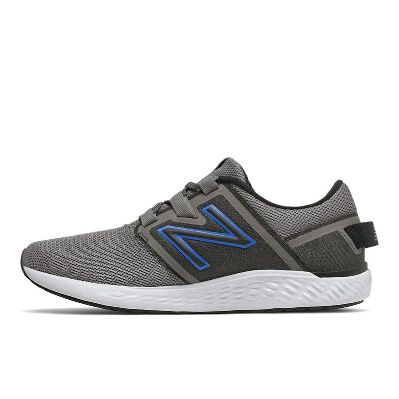 new balance running shoe gifts for him singapore