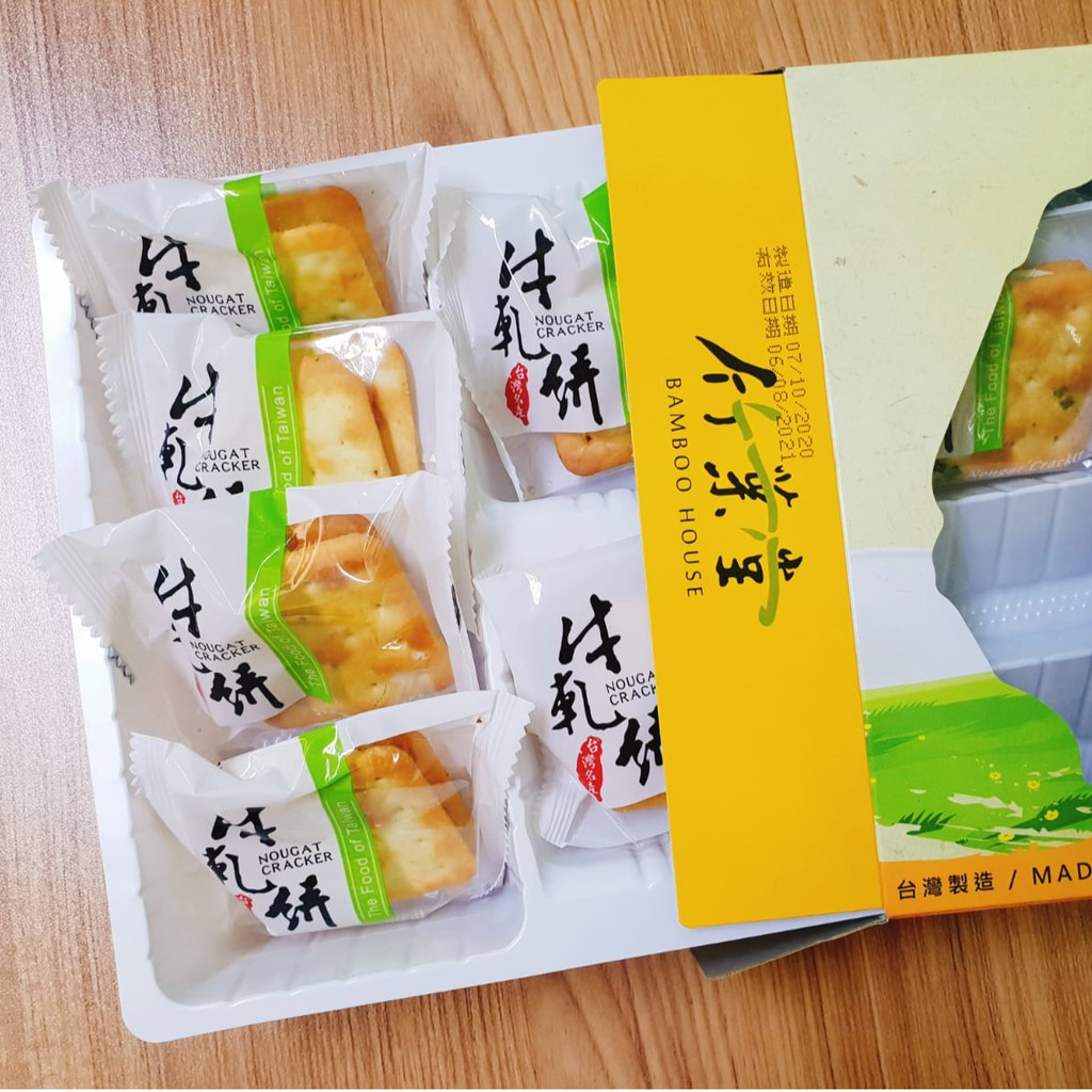 CNY nougat crackers