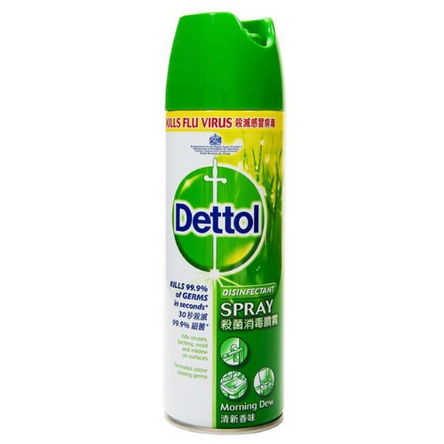 dettol disinfectant spray household cleaning products