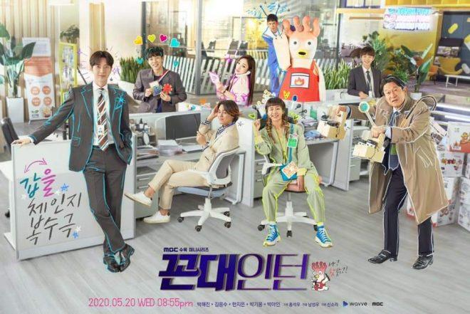 kkondae intern best korean drama