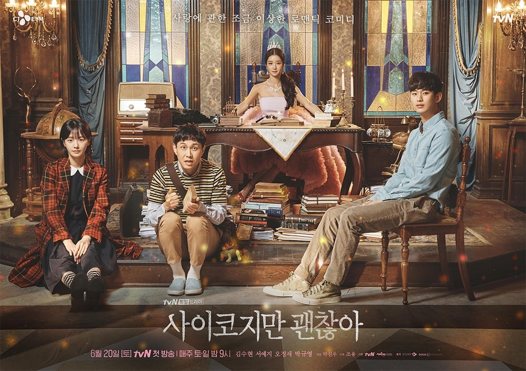 it's okay to not be okay korean dramas
