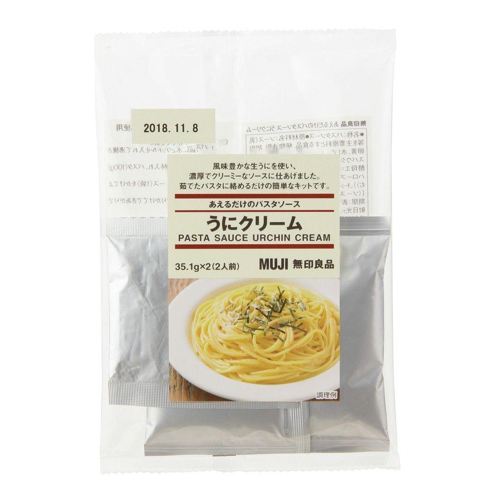 pasta sauce urchin cream muji style home singapore