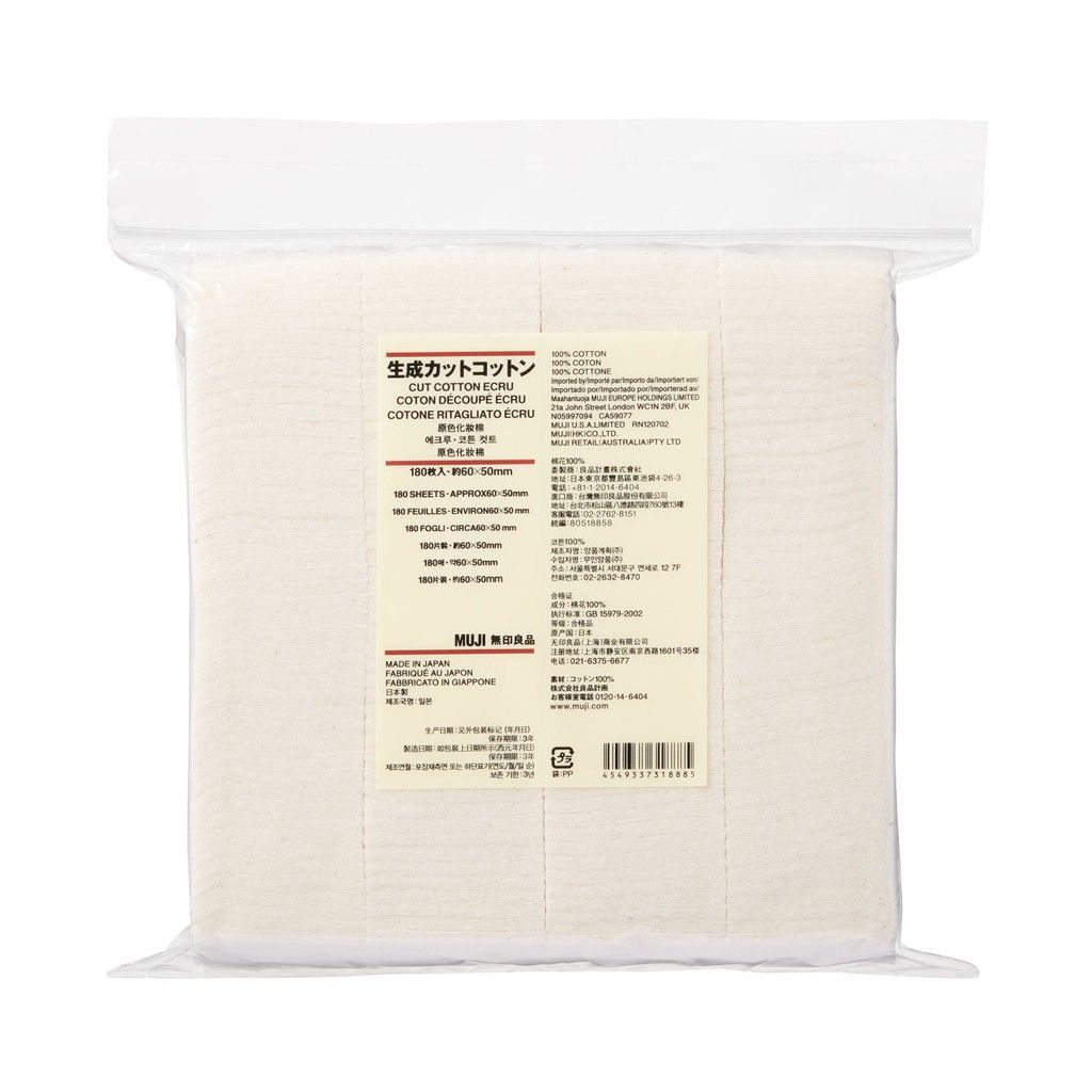 unbleached cotton pads muji style home