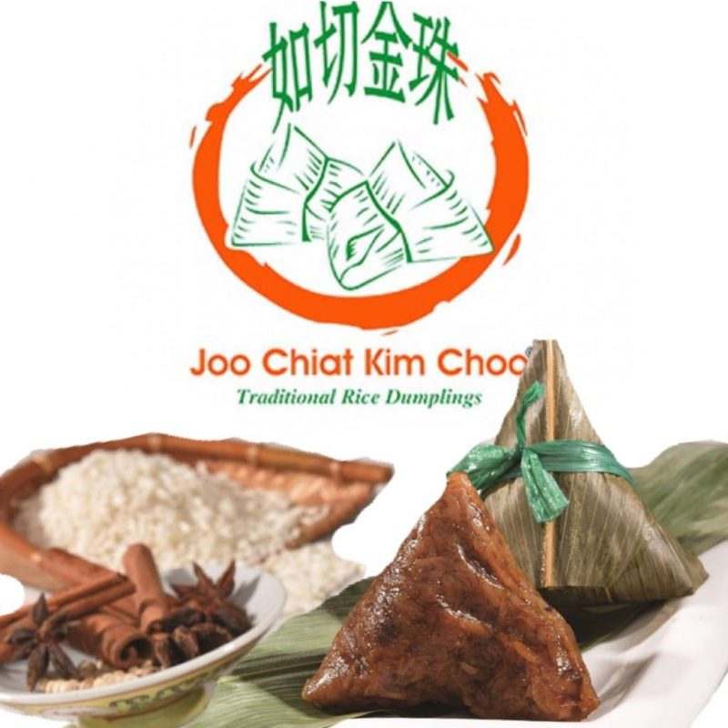 poster of bak zhang from joo chiat kim choo