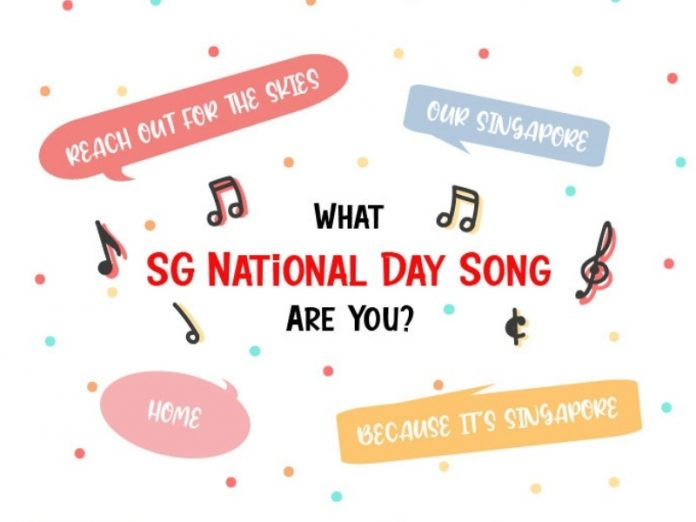 national day song singapore ndp fun quiz