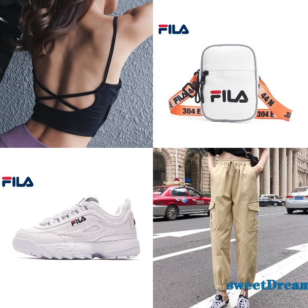 summer outfit for women athleisure fila chunky sneakers disruptors sports bra cargo pants